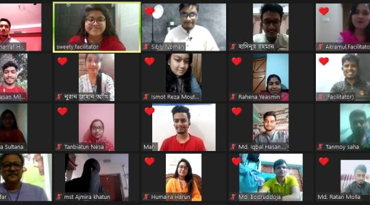 """CCD Bangladesh has recently arranged the 5th """"Virtual Active Citizens Youth Leadership Training"""""""