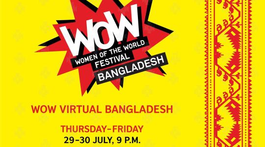 'WOW Virtual Bangladesh' is coming online to your screens on 29 and 30 July 2021