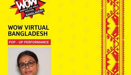 Gracing the digital stage will Vice-President of Rajshahi Recital Council Monira Rahman Mithi