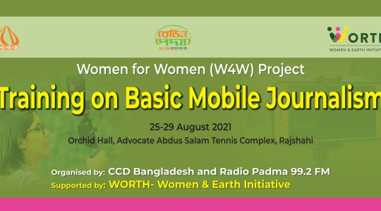 Training on Mobile Journalism
