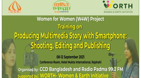 Training on Producing Multimedia Story with Smartphone: Shooting, Editing and Publishing going to arranged