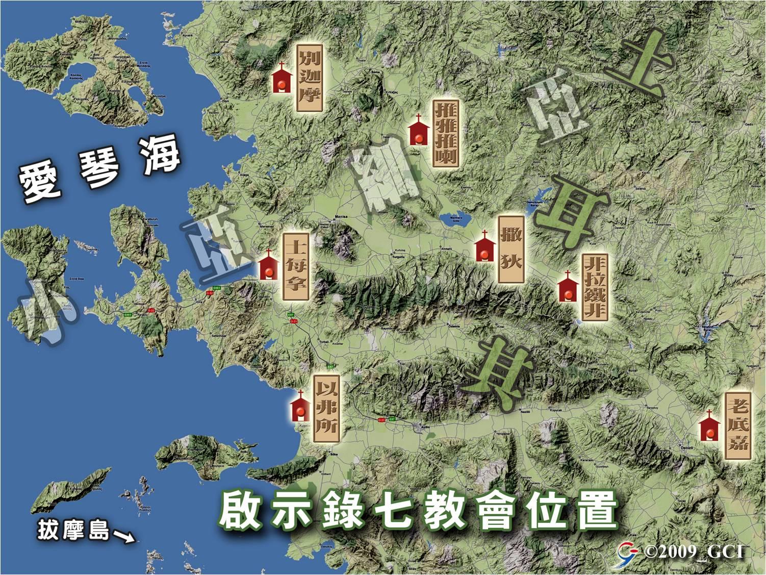 2009 全卡城粵語研經培靈會圖片 – CCEMA.ca