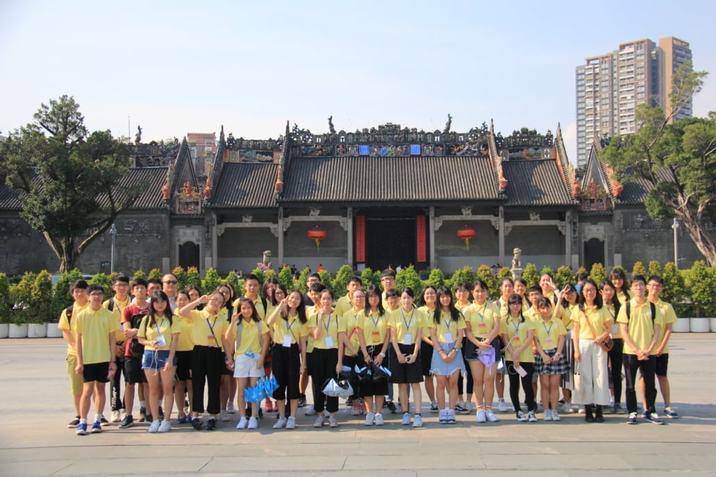 """South country style. Culture. Patriotism – remember the Guangdong. Hong Kong and Macao middle school students """"Guangfu culture"""" learning ..."""