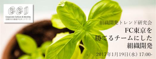 20170119odtl