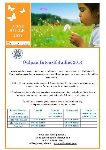 CCIBB_stage_oulpan_intensif_juillet_2014
