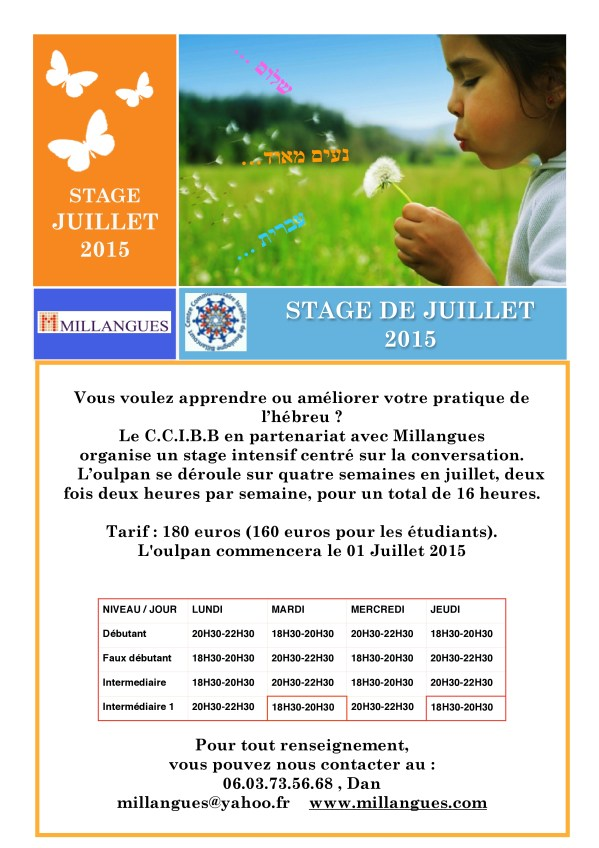OULPAN JUILLET 2015 Boulogne-CCIBB
