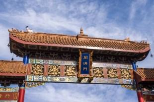 Victoria's Chinatown Gate