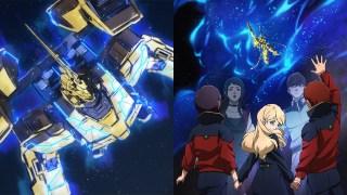 Gundam NT vs PHENEX Psycoframe 1