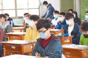 2020會考不延期指考延期?日本照考!!