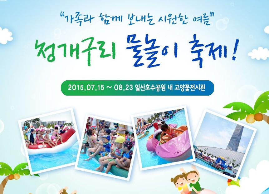 Cap 2015-08-10 13-47-16-718