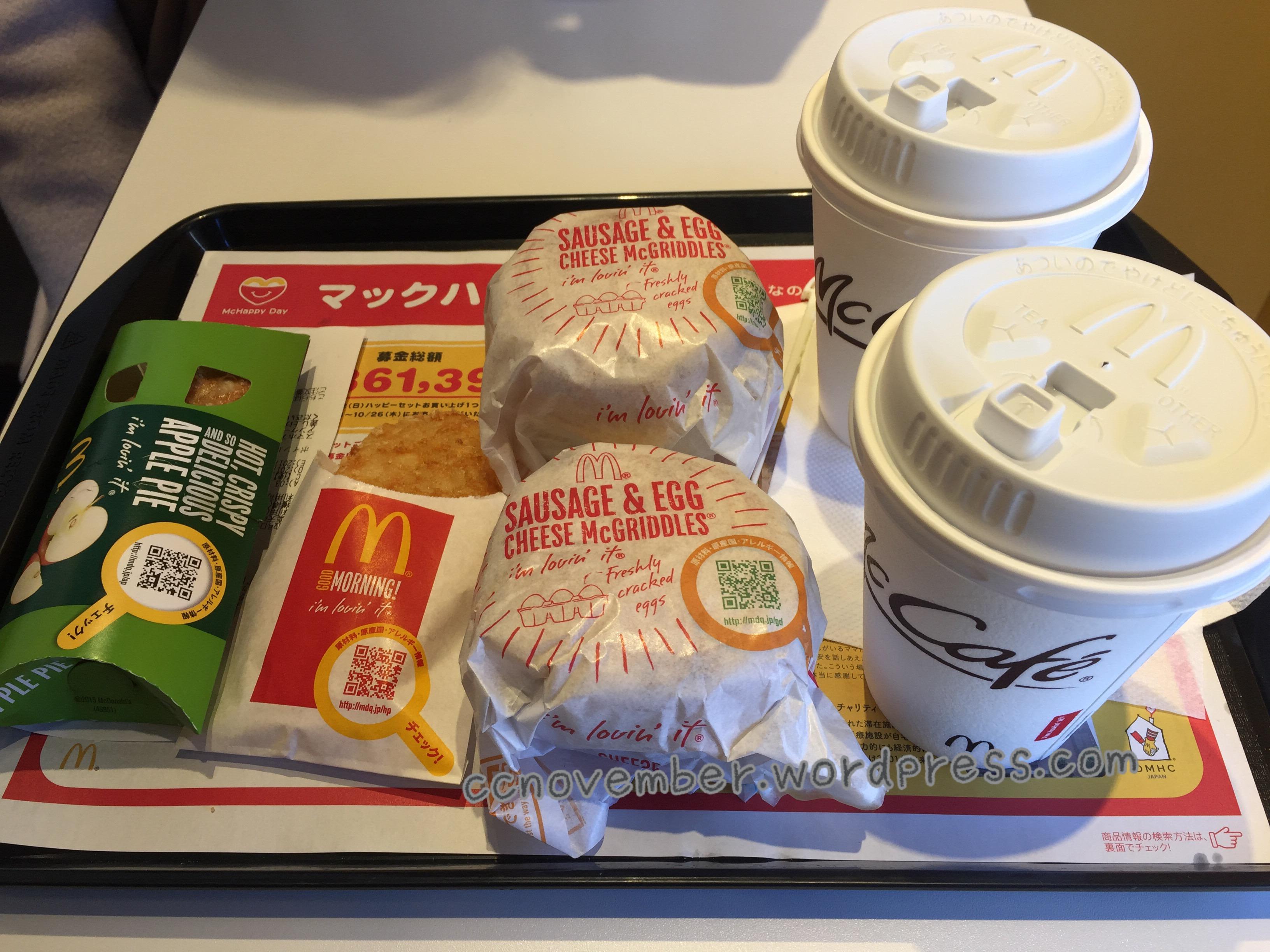 [日本]麥當勞早餐推薦!McGriddles 鬆餅堡 – Say Hi to Tokyo