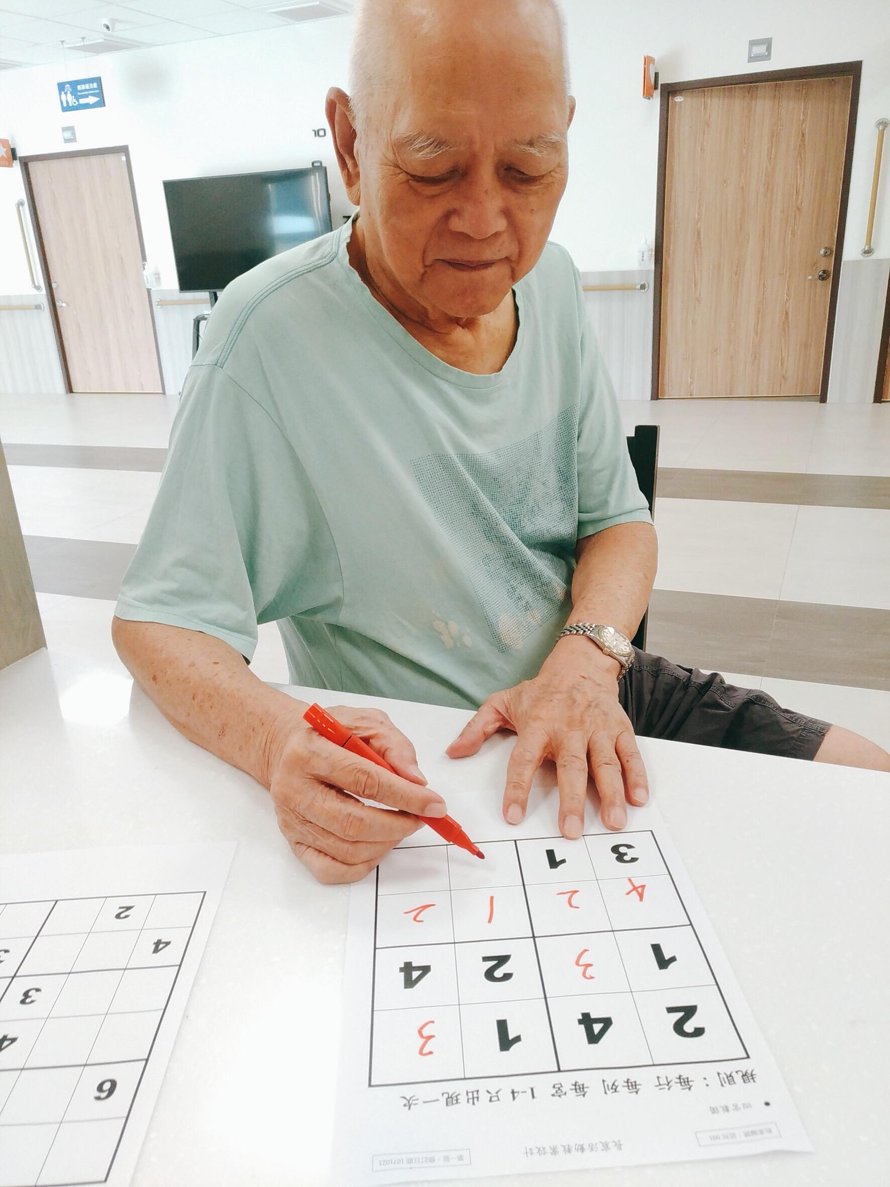 【長宸活動】認知練習-數獨大PK – 長宸護理之家