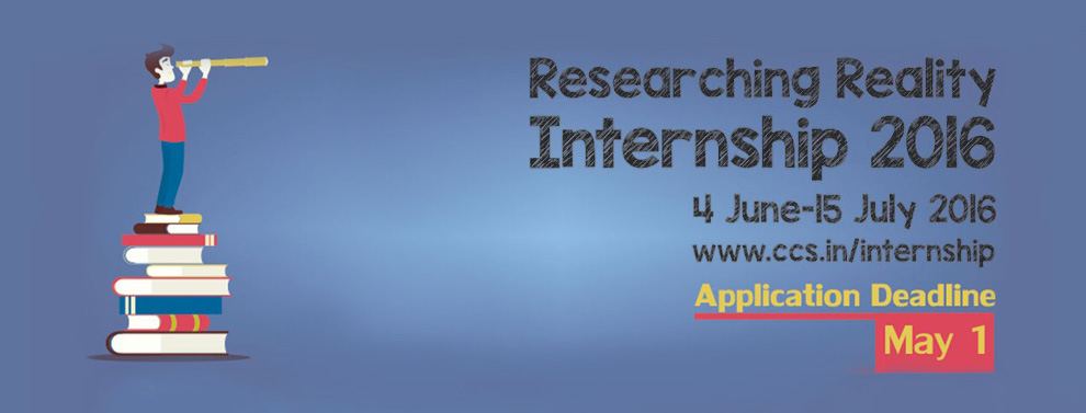 Researching Reality Internship 2016 | Apply Now! | Deadline: 01 May 2016