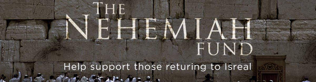 The Nehemiah Fund