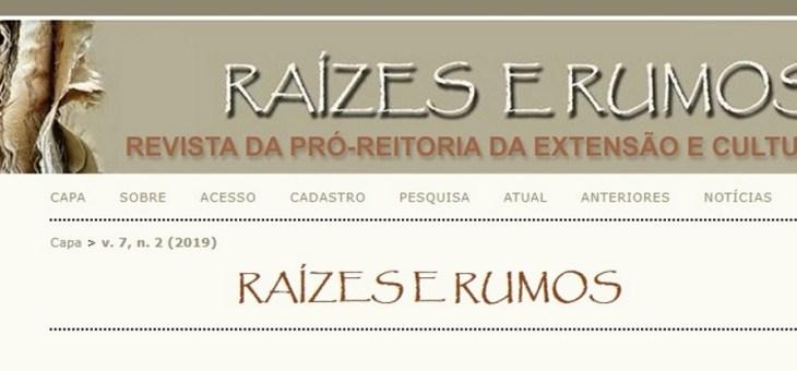 """Revista """"Raízes e Rumos"""", da UNIRIO, recebe artigos para o próximo número sobre Covid-19"""