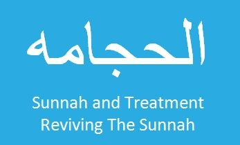 Hijama Capital Complementary Therapies Centre