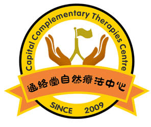 logo-acupuncture - Capital Complementary Therapy Centre