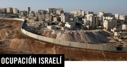 El muro israelí