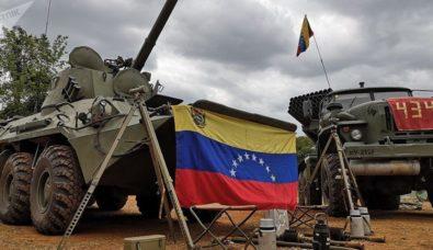 TIAR Venezuela