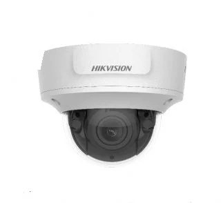 Hikvision IP Camera DS-2CD3725G1-IZS