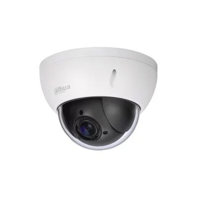 Dahua PTZ IP Camera SD22204UE-GN