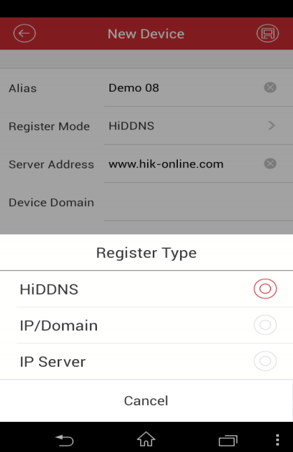 How to connect hikvision DVR to mobile