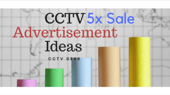 cctv advertisement ideas