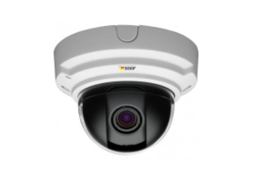 cctv camera with audio