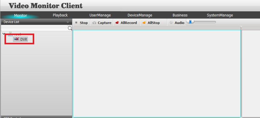 XVR Pro for Windows