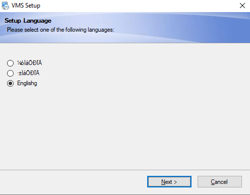 Select the language of the iSunba for PC