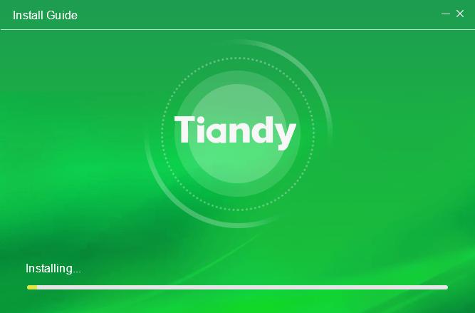 Tiandy CMS installation will begin.
