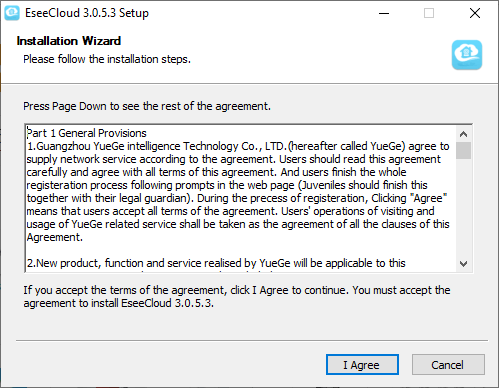 """1. Here the terms and agreement window will appear, click on the """"I Agree"""" option to proceed."""
