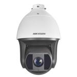 hikvision-PTZ-camera-cctv-dubai