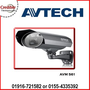AVM561 Avtech 10X Zoom Vari-focal IP Camera