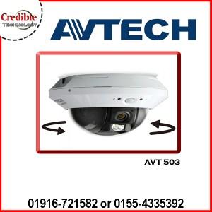 AVT503HD CCTV Motorized Pan IR Dome Camera