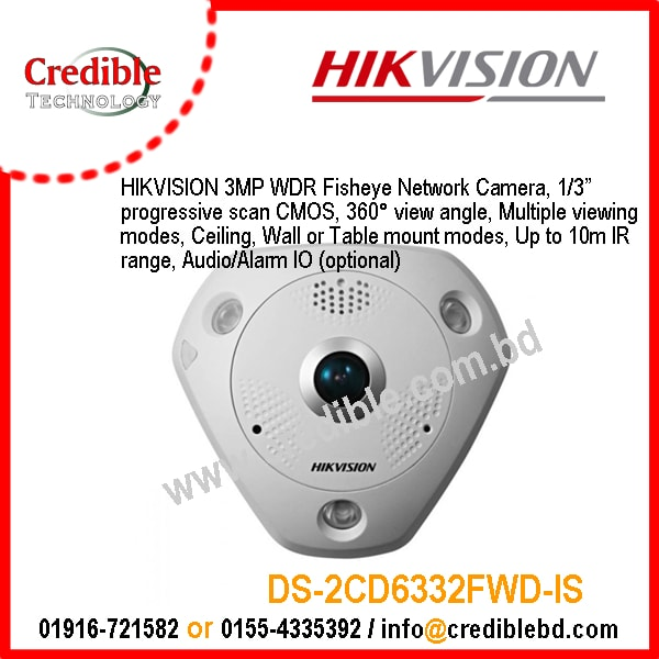 DS-2CD6332FWD-IS