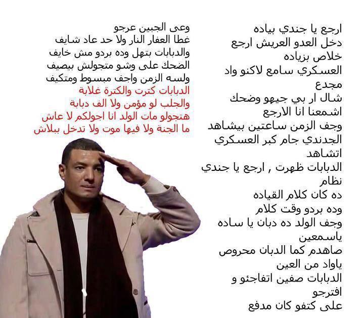 قصائد هشام الجخ قصائد متنوعة لهشام الجخ كيوت