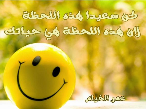 كلمة الصباح قصيرة عن الابتسامة