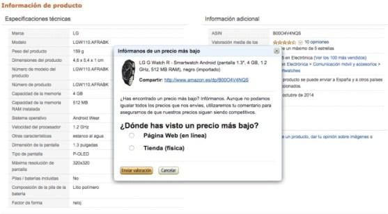 Truco para hacer que Amazon baje el precio del producto que queremos