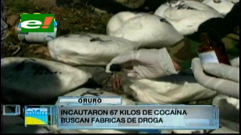 Felcn de Oruro incinera 67 kilos de cocaína húmeda