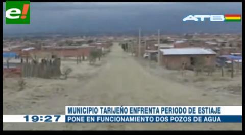 Dos pozos inician funcionamiento en Tarija para minimizar el racionamiento de agua