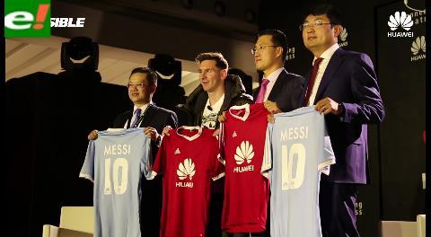 Messi deja Samsung y ficha por Huawei