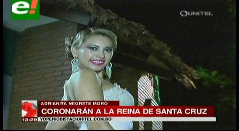 Hoy coronan a la Reina de Santa Cruz 2015