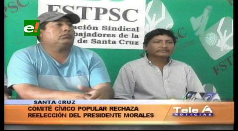 Comité Cívico Popular rechaza la re elección de Evo Morales