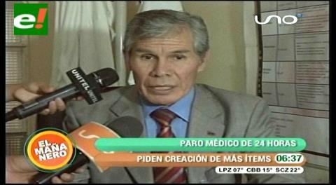 Hay paro de actividades en los hospitales públicos de Cochabamba