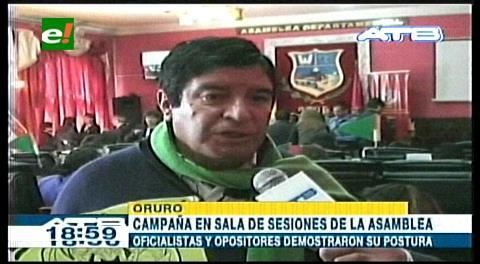 Oruro: Asambleístas departamentales infringen Ley Electoral y hacen campaña por el Sí y el No