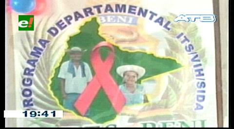 En Beni se registraron 46 casos de VIH/Sida en 2015