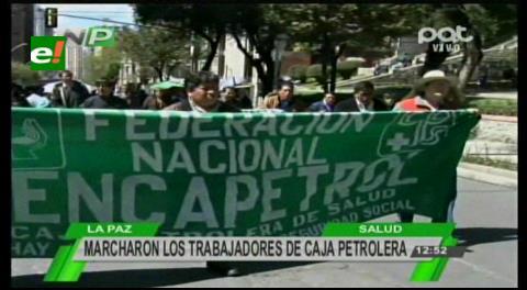 Caja Petrolera: marcha pide la renuncia de autoridades