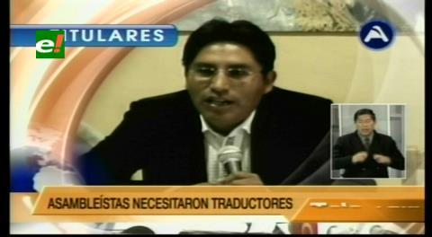 Titulares de TV: Gobernador Patzi puso en aprietos a la comisión que investiga el caso Camc, respondió en aymara