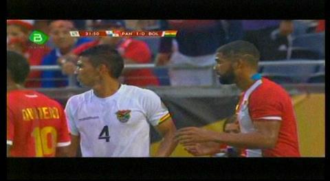 Resumen primer tiempo: Bolivia cae parcialmente ante Panamá por 1-0